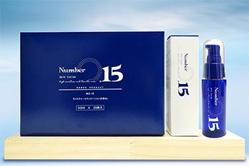 No.15 ボックスパッケージイメージ